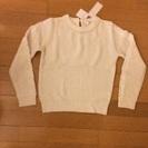 ロディスポット   パール付きセーター