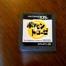 DS ソフト ポケモントローゼ