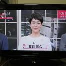 液晶TV 2010製東芝レグザ26インチ