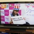 液晶TV 2008製SONY46インチ KDL-46V1
