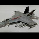 F/A-18 スーパーホーネット(1/72)