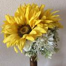 造花〜ひまわり〜