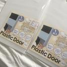 カラーボックス専用プラスチックドア