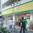 天然酵母パンの店 聖庵阿佐ヶ谷店です。パンの製造のできる経験者を短...