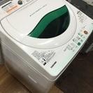 2012年 東芝 5kg 全自動洗濯機