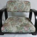 お座敷用の座椅子です。木製の和室用の座椅子です。4段まで高さ調整が...