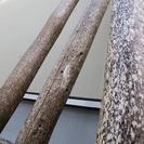 天然木 錆丸太(さびまるた)DIYや古民家再生の材料などに