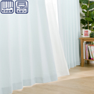 ★新品同様★ ニトリ カーテン(ハサウェイ ターコイズブルー、白レ...