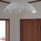 丸善電気 照明器具(花形セード) OKP-06200K 2010年製
