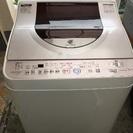 保留中2009年 シャープ 5.5kg 電気洗濯乾燥機