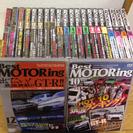 ベストモータリング 22本 Best MOTORing