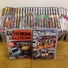 ベストモータリング 44本 Best MOTORing
