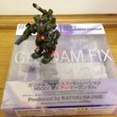 ガンダム GFF #0001&#0004 2個セット【GFF】