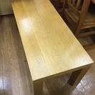 木製センターテーブル 売ります