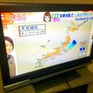 32インチ 液晶テレビ SONY 08年 板橋区