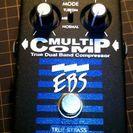 EBS multicomp コンプ エフェクター