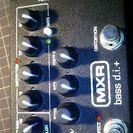MXR M-80