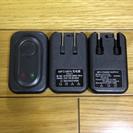 【業者様大歓迎!】USB充電器 130個程度 ジャンク品