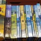 スカイライダードローン1巻から15巻新品未開封
