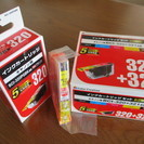 インクカートリッジセット5色パック+おまけ キャノン用 BCI-3...