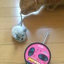 〈ペット用品〉猫用 電池式おもちゃ