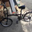 折畳み自転車