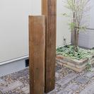 2本で1セット 国産枕木 木製 角材 ガーデン作りなどに ガーデニ...