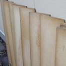 木材 板 10枚で1セット 日曜大工、DIY材料に