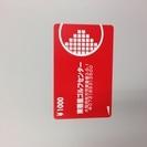 【値下げ↓!!】東香里ゴルフセンターの貸ボールのプリペイドカード ...