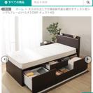 シングルベッド ニトリ 分類収納可能な棚付きチェスト型シングルフレーム