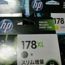 新品未開封 HP(ヒューレットパッカード)の純正インク178、シア...