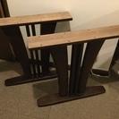 商談中《中古品》テーブルの脚のみ