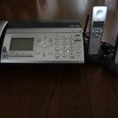 【極美品‼】子機2台付き電話FAX