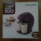 recolte GRAND KAFFE DUO (グラン カフェ ...
