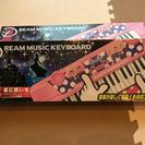 DREAM MUSIC KEYBOARD  ドリームミュージックキ...
