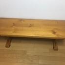木製長椅子