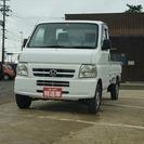 ホンダ アクティトラック 660 SDX 4WD エアコン付(...