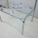 ガラステーブル(2810-30)