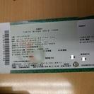大森靖子 16/10/29 (土) ペニーレーン24のチケット