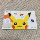 ポケモン 柄  任天堂カード
