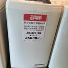 【送料無料】【2016年製】【美品】【激安】HITACHI 洗濯機...