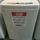 【送料無料】【2014年製】【美品】【激安】AQUA 洗濯機 AQ...