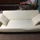 白いソファー ほとんど使っていません