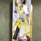 仮面ライダー鎧武 アームズウェポン バナスピアー