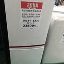 【送料無料】【2013年製】【激安】SHARP 冷蔵庫 SJ-BK...
