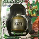 新品未使用 仮面ライダー鎧武 キウイロックシード