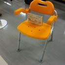 介護用お風呂椅子(2810-31)