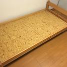 無印  シングルベッド  売ります!