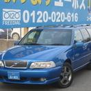 ボルボ V70 R AWD 4WD (ブルー) ステーションワゴン