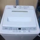 美品!2012年製 洗濯機 風乾燥 4.5Kg AQUA